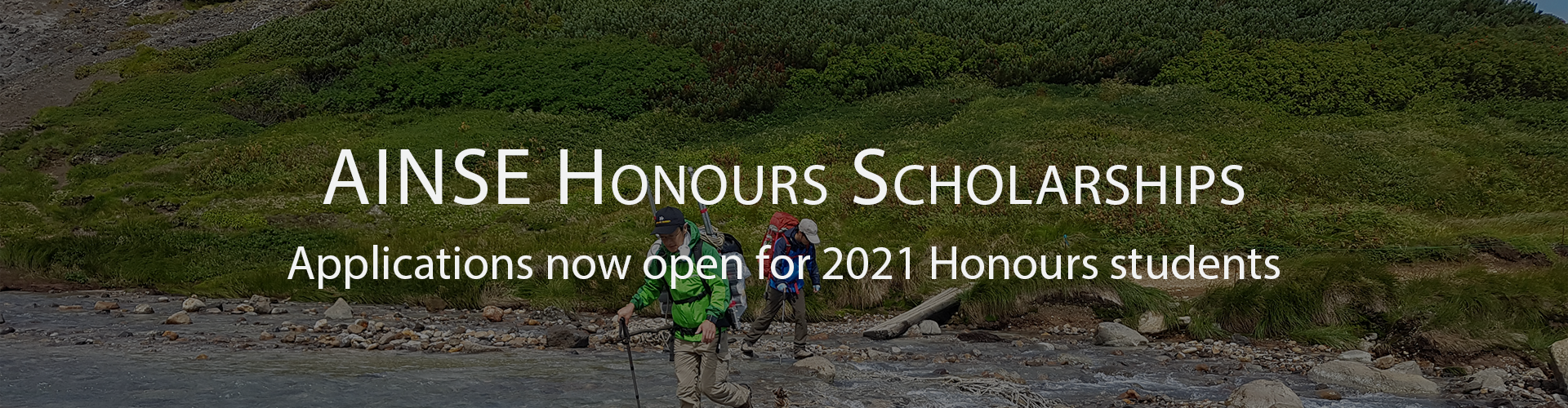 Honours 2021